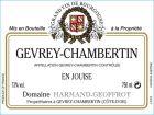 Gevrey-Chambertin En Jouise