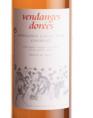 Domaine d'ESCAUSSES Gaillac «Cuvée Vend. Dorées» Liquoreux 50CL