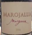 Marojallia