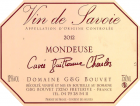 Mondeuse Guillaume-Charles