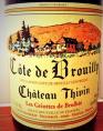Les Griottes de Brulhié  - Côte de Brouilly