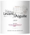 Château Levant de l'Aiguille