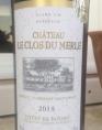 Château Le Clos du Merle