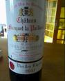Château Marquet La Paillerie Vieilles Vignes