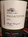 Alpha Malagousia Single Vineyard