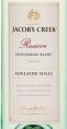 Réserve Adelaide Hills Sauvignon Blanc