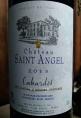 Château Saint Angel
