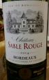 Château Sable Rouge