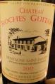 Château Roches Guitard