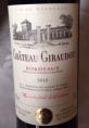 Château Giraudot