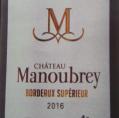 Château Manoubrey