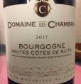 Bourgogne Hautes-Côtes-de-Nuits