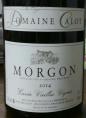 Morgon Cuvée Vieilles Vignes
