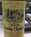 Château Grands Champs - Saint-Emilion