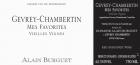 GEVREY CHAMBERTIN MES FAVORITES