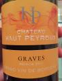 Château Haut Peyrous