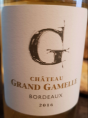 Château Grand Gamelle