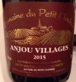 Anjou Village