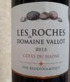 Les Roches du Domaine Vallot