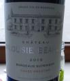 Château Jalousie Beaulieu Cuvée Prestige