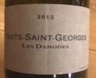 Les Damodes - Nuits-Saint-Georges