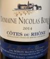DOMAINE NICOLAS BOIRON - Côtes du Rhône