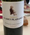 Château Guadet Plaisance