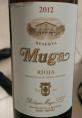 Reserva Rioja