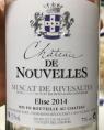 Château de Nouvelles - Cuvée Elise