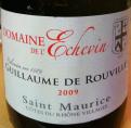 Guillaume De Rouville