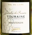 Touraine Sauvignon