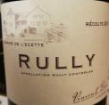 Domaine de l'Ecette - Rully
