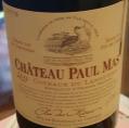 Château Paul Mas