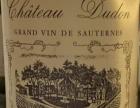 Château de Dudon Sauternes
