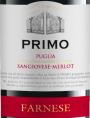 Primo Sangiovese - Merlot Puglia IGT