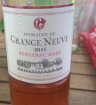 Domaine de Grange Neuve Bergerac Rosé