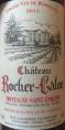 Château Rocher-Galon