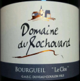 Bourgueil Le Clos