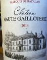 Château La Haute Gailloterie