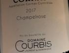 Cornas - Champelrose