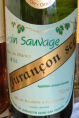 Grain Sauvage