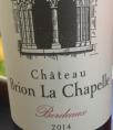 Château Brion La Chapelle