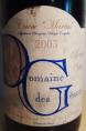 Domaine des Géants - Cuvée Marius
