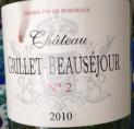 Château Grillet-Beauséjour n°2