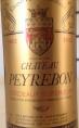 Château Peyrebon