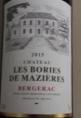 Château les Bories de Mazières