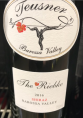 The Riebke Shiraz