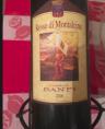 Rosso di Montalcino Castello Banfi