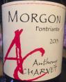 Morgon - Fontriante