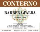 Barbera d'Alba Cerretta